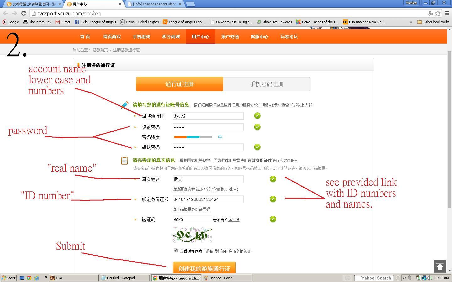 How to sign up for China Servers :D-GTarcade Forum -